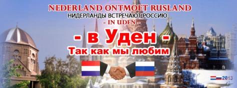 Nederland ontmoet Rusland